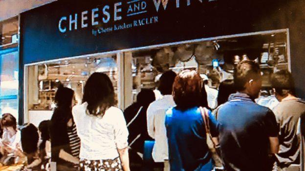 渋谷ヒカリエのチーズが主役のハンバーグ!チーズキッチンラクレ
