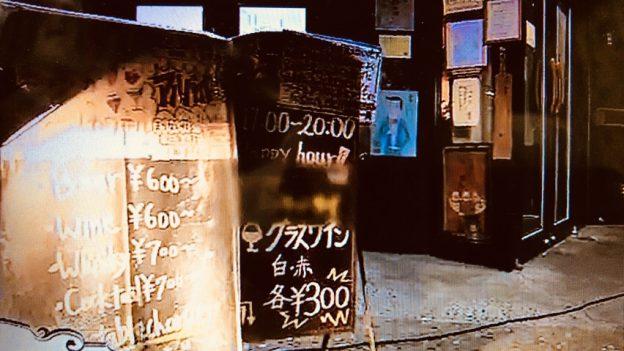 渋谷UNTITLED