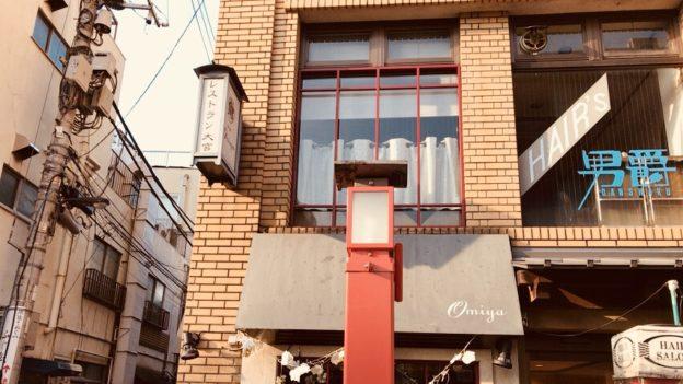 浅草のレストラン大宮