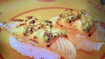 スシロー創作寿司「炙りサーモンバジルチーズ」