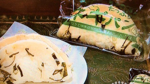 高岡製パン「ネギパン」