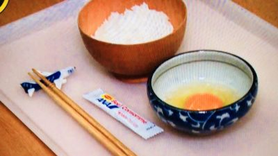 卵かけご飯 with コンソメ