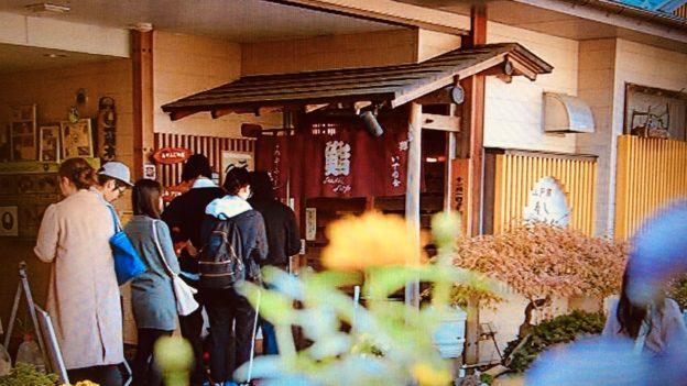 箱根の鮨みやふじ