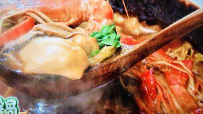 クレールオイスターの土手鍋