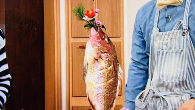 平野レミのおったて鯛