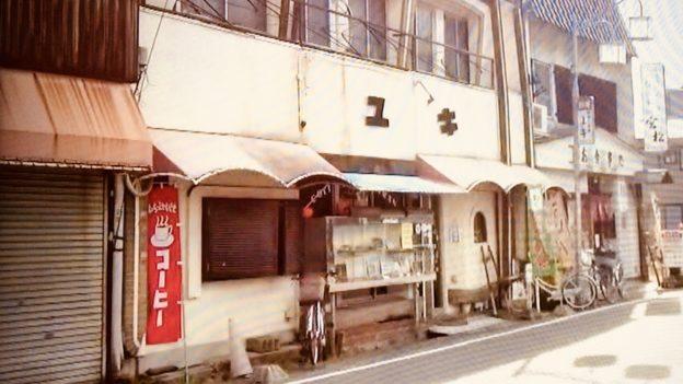 名古屋の喫茶ユキ