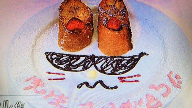 トシシル作フレンチトースト!キャットシ