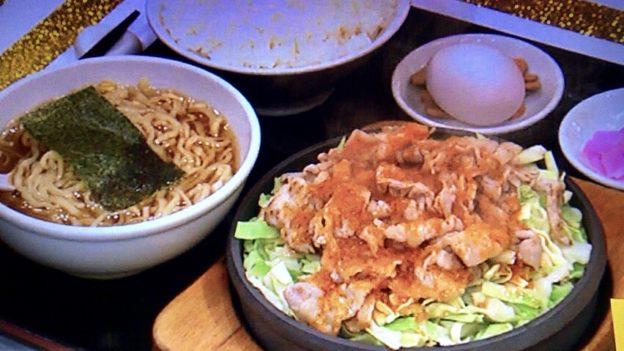 大盛軒「鉄板麺」