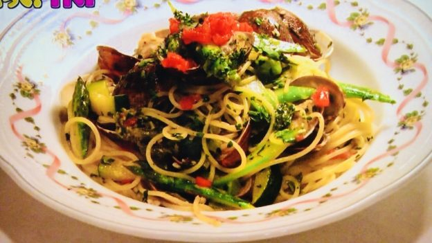 春野菜のボンゴレビアンコ