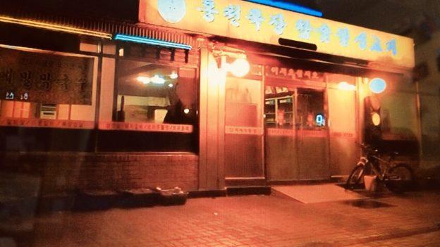 ソウルのホンチョン牧場生肉