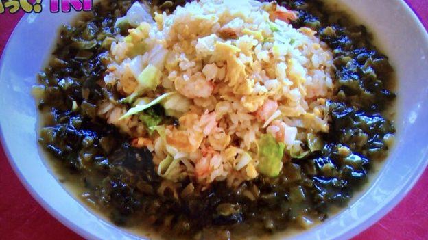 高菜スープの炒飯