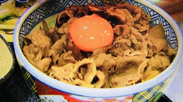 笠原流!吉野家の牛丼「濃厚卵黄丼」
