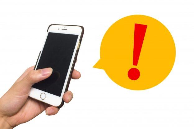 iPhoneの緊急SOS