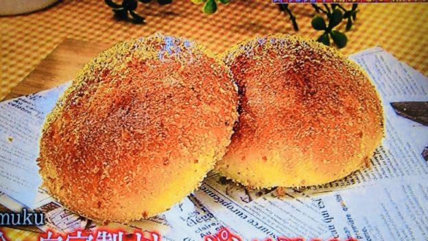 nukumuku「魚介の自家製カレーパン」