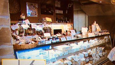神楽坂のチーズ専門店!アルパージュ