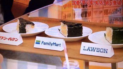 コンビニ大手3社のツナマヨおにぎり食べ比べ
