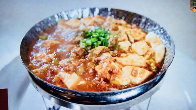 ヤオヤオ「四川麻婆豆腐」
