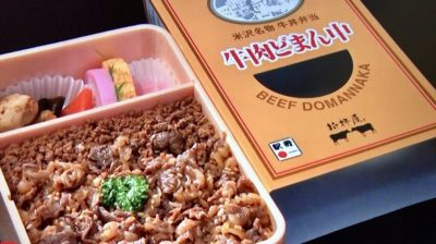 米沢駅「牛肉どまん中」