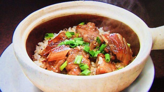 南粤美食「干し豚バラ肉とスペアリブボウジャイファン」