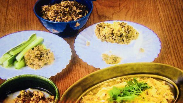高菜の鶏そぼろ&アレンジレシピ