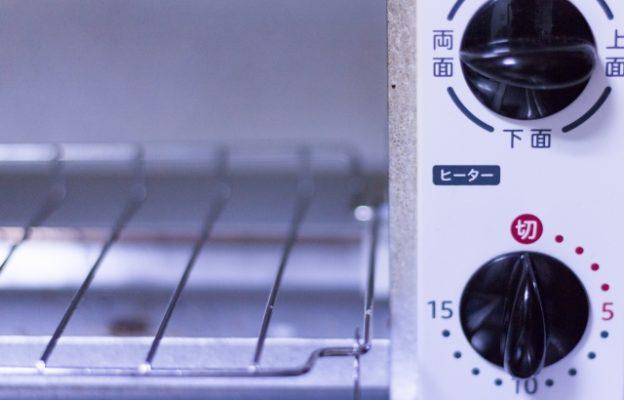 縦型オーブントースター