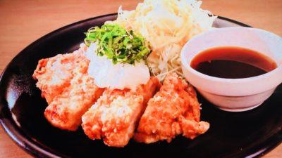 ガスト「若鶏の竜田揚げ おろしポン酢」