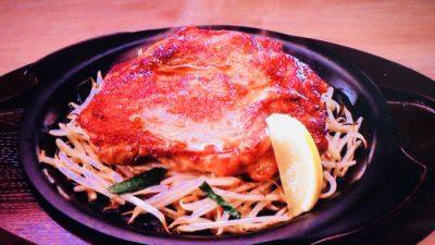 ガスト「チキテキ・ピリ辛スパイス焼き」