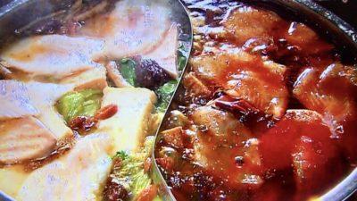 四川DINING 望蜀瀘「二色火鍋」