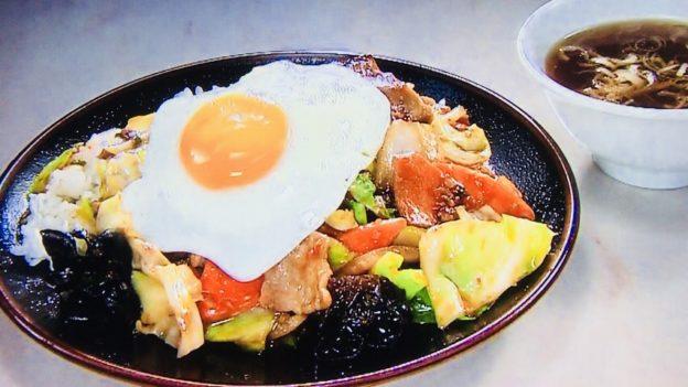 クサカ亭「ホンコン飯(ほんこんはん)」