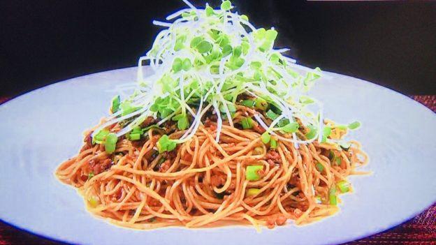 大三元「汁なしラージャン麺」
