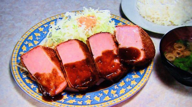 レストランばーく「ハムカツ定食」