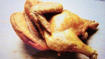 なるとキッチン「若鶏半身揚げ」