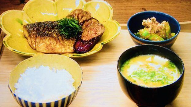 男子ごはん!秋の和定食2018
