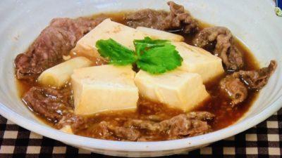 すき焼き風 肉豆腐