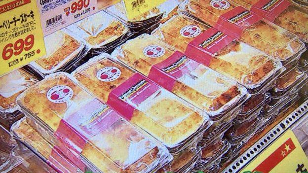 成城石井「プレミアムチーズケーキ」