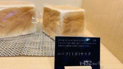 乃が美「食パン」1斤
