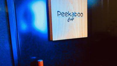 ピーカーブーカフェ(Peek a boo Cafe)