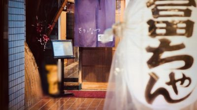 富ちゃん 六本木店(とみちゃん)