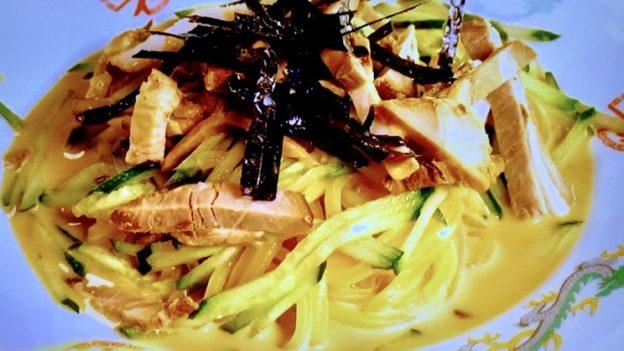 中華のサカイ「冷めん焼き豚入り」