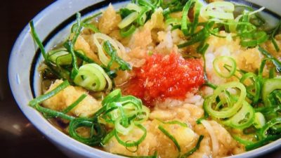 丸亀製麺の200円裏メニュー「明太だし茶漬け」