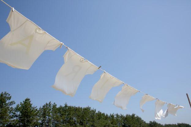 世界初の白Tシャツ専門店!千駄ヶ谷の#FFFFFFT【KinKi Kidsのブンブブーン】