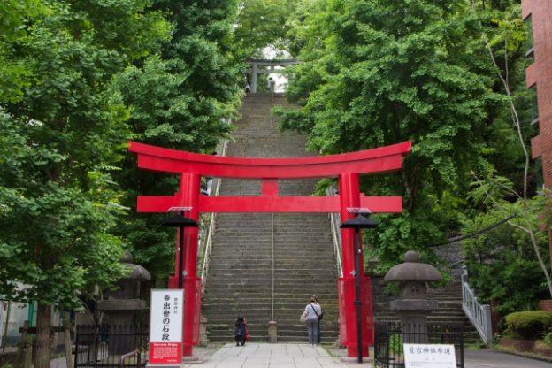 愛宕神社の出世階段