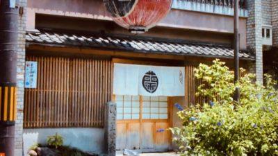 木屋町 蘭(らん)