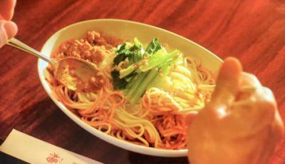 楊2号店「汁なし担々麺」